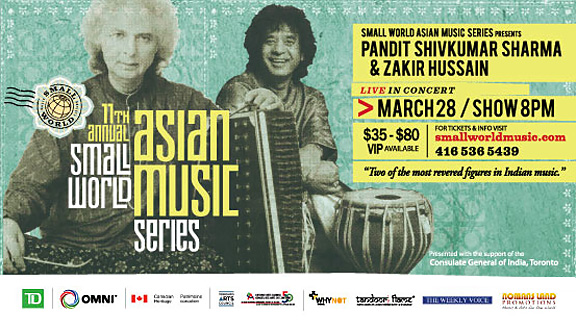 Small World Asian Music Series 2015